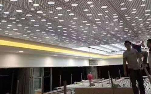天花板铝单板