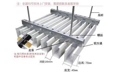 襄阳铝方通结构图